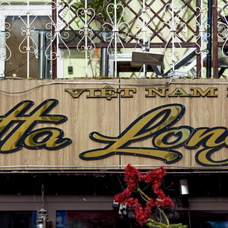 Das vietnamesische Imbiss-Restaurant Ha-Long-Bucht in Köln-Sülz.